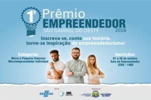 1º Prêmio Empreendedor busca histórias de sucesso em São Gabriel do Oeste